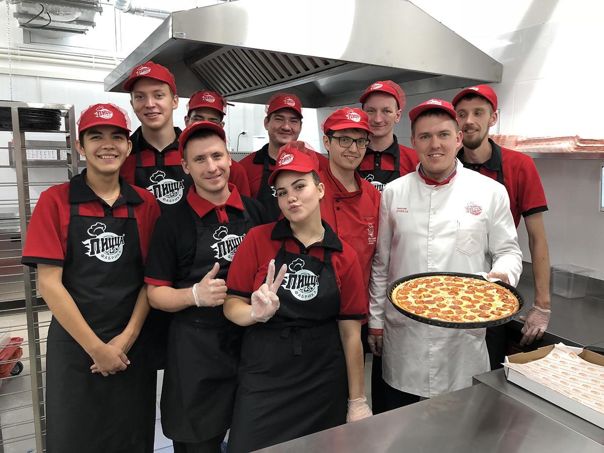 Команда ПиццаФабрики Тольятти