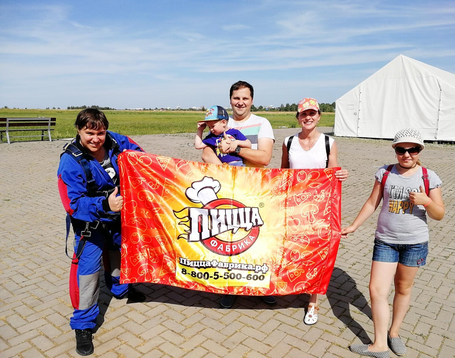 ПиццаФабрика Владимир приняла парашютный вызов