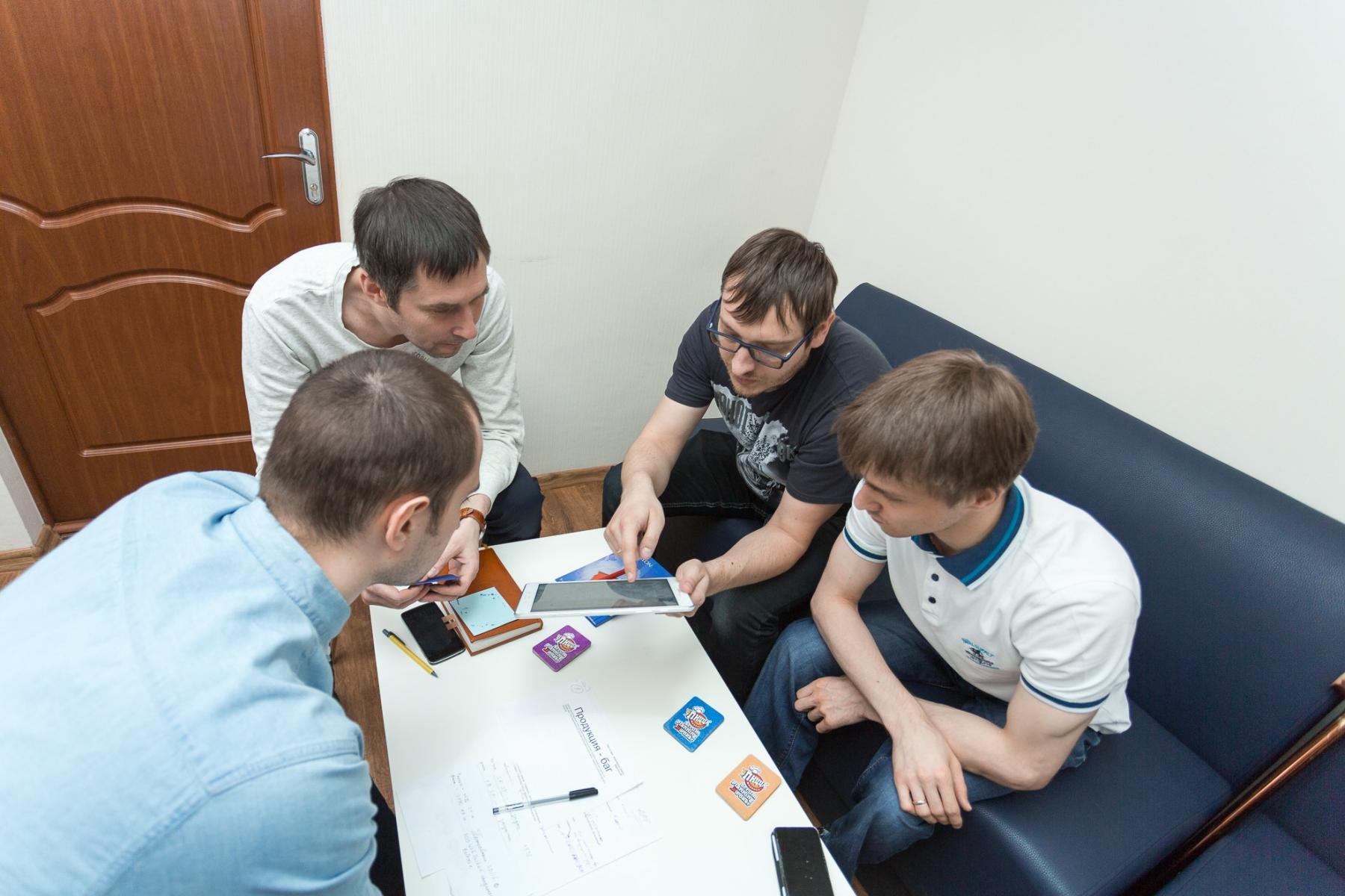 команда it-разработки