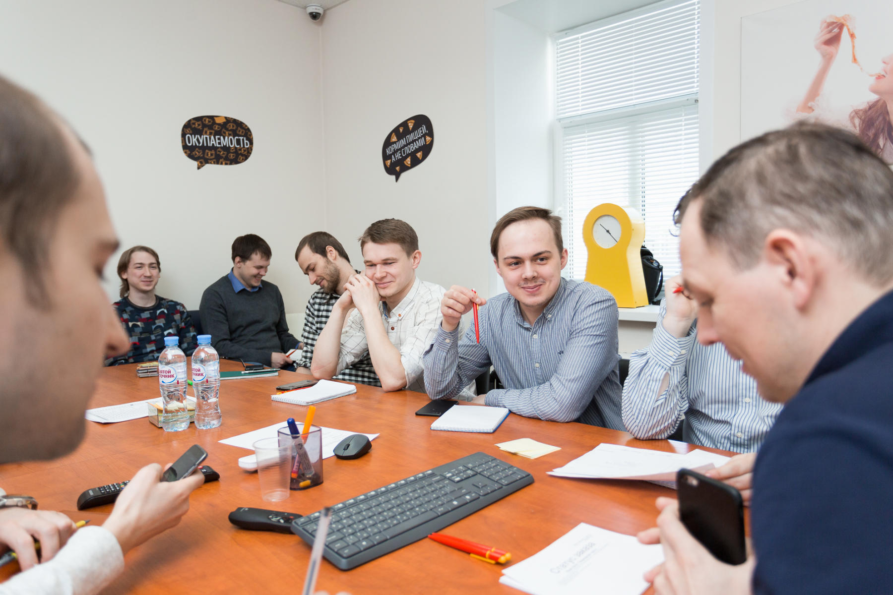 команда разработки