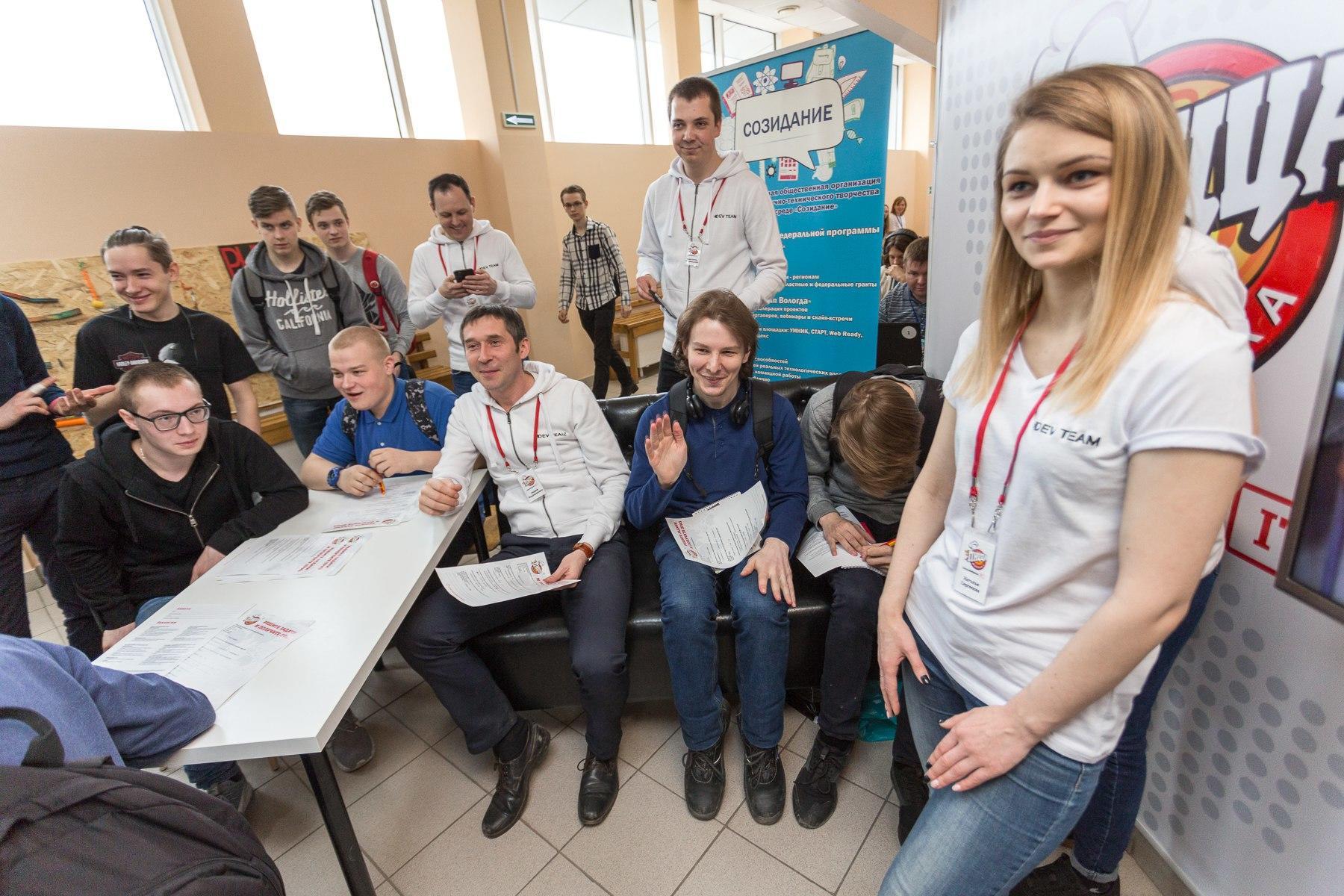 Участвуем в IT форуме — привлекаем специалистов! 2018
