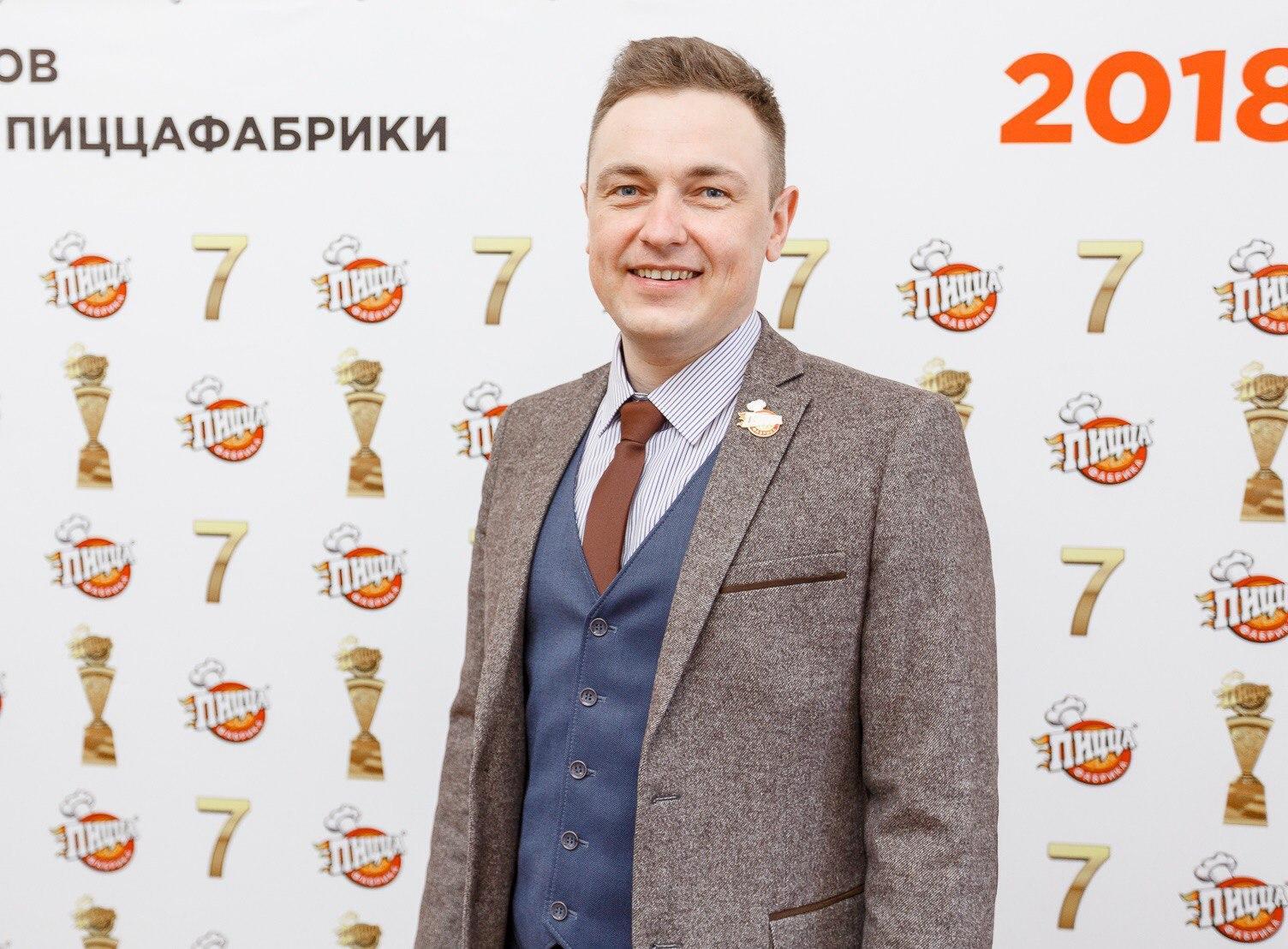 Директор по развитию компании ПиццаФабрика Олег Россохин